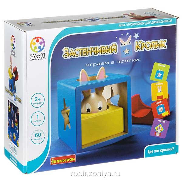 Застенчивый кролик bondibon купить в интернет-магазине robinzoniya.ru.