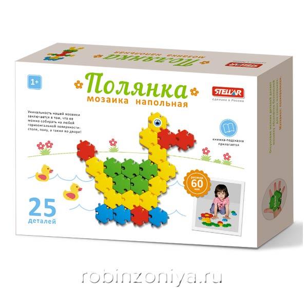 Мозаика напольная Полянка 25 деталей от Стеллар купить можно в интернет-магазине robinzoniya.ru.
