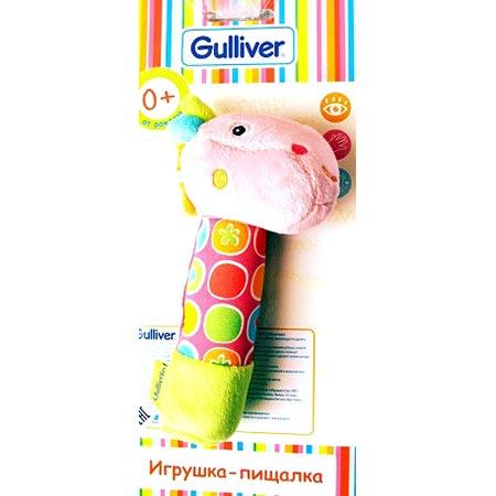 Мягкая игрушка пищалка Бегемот купить в интернет-магазине robinzoniya.ru.