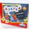 Дидактическая игра Азбука в кармашке (карточки с буквами)