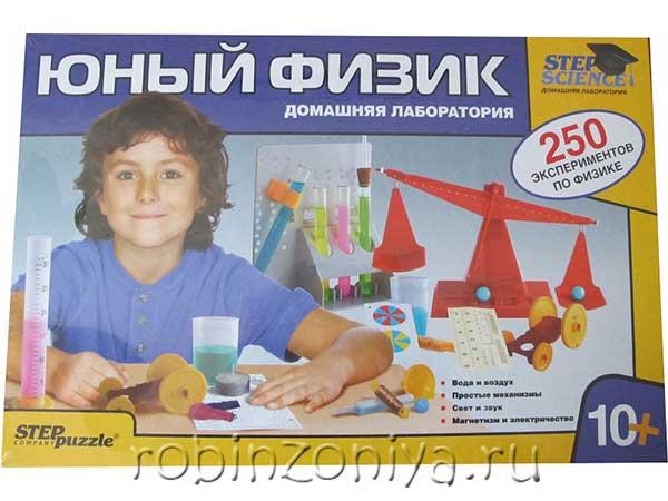Юный физик 250 экспериментов купить в интернет-магазине robinzoniya.ru.
