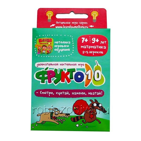 Настольная игра Фрукто 10 Банда умников купить с доставкой по России в интернет-магазине robinzoniya.ru.