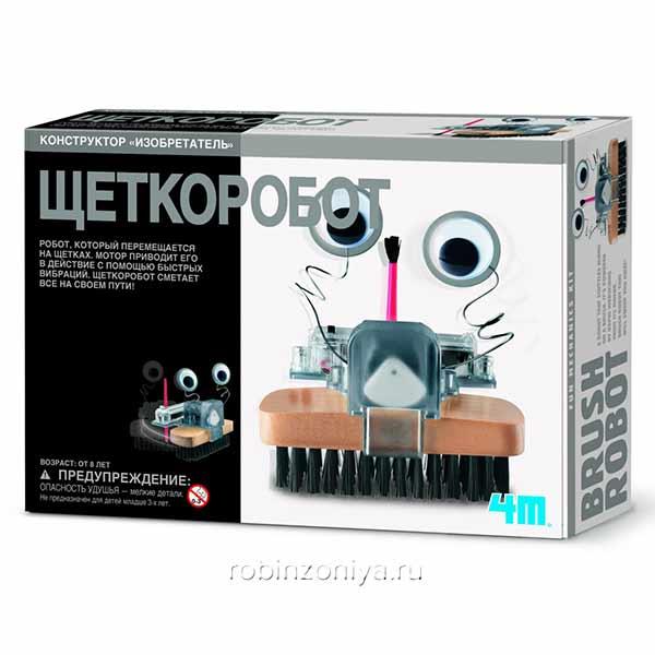 Робот конструктор 4M Щеткоробот купить с доставкой по России в интернет-магазине Робинзония.
