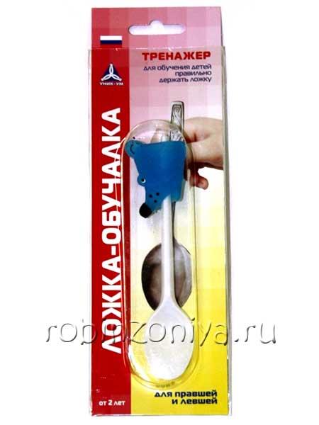 Тренажер ложка обучалка купить купить в интернет-магазине robinzoniya.ru.