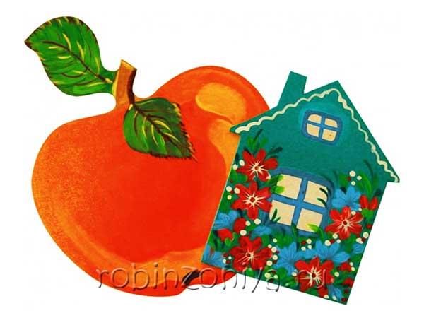 Набор для росписи Яблоко и домик от Пелси купить в интернет-магазине robinzoniya.ru.