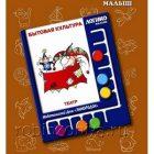 Логико-малыш Карточки к планшету Бытовая культура Театр