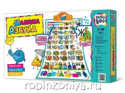 Говорящий плакат Мамина Азбука