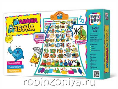 Звуковой плакат Мамина Азбука купить в интернет-магазине robinzoniya.ru.