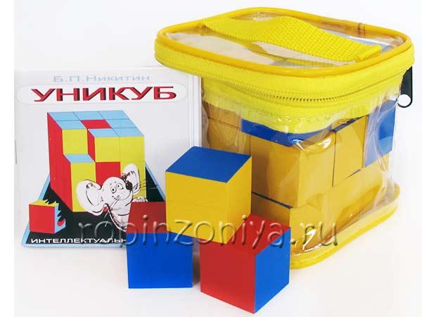 Уникуб в пластиковой сумочке на замке купить купить в интернет-магазине robinzoniya.ru.