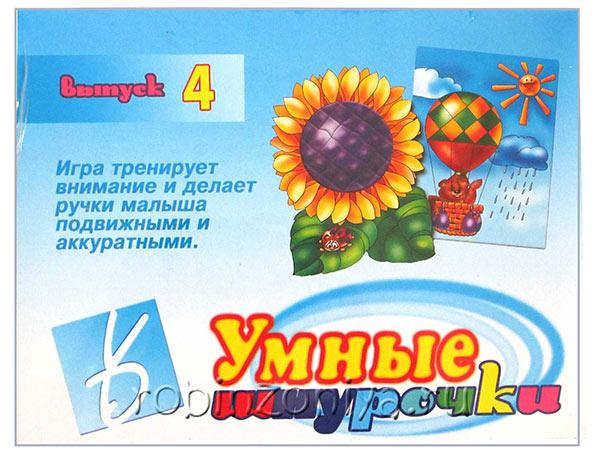 Игра Умные шнурочки №4 от Весна дизайн купить с доставкой по России в интернет-магазине robinzoniya.ru.