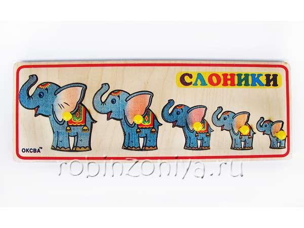 Рамка с вкладышами Слоники купить в интернет-магазине robinzoniya.ru.