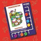 Логико-малыш Карточки к планшету Психология Лабиринты