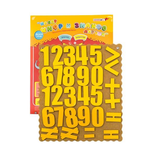 0c3270d7-3728-4610-9db6-d99e9bb3952a-500×500