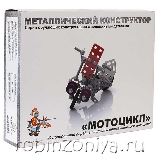 Конструктор металлический с подвижными деталями Мотоцикл купить можно тут.