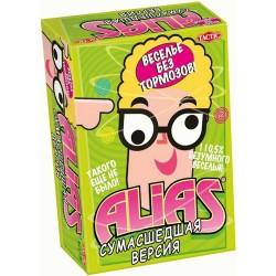 Настольная игра Скажи иначе Сумасшедшая версия,Алиас