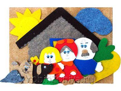 Игры из ковролина Репка