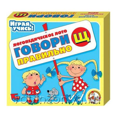 Пособие Логопедическое лото Говори правильно: Щ купить в интернет-магазине robinzoniya.ru.