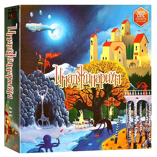 Настольная игра Имаджинариум купить за 1395 р. в интернет-магазине Робинзония.
