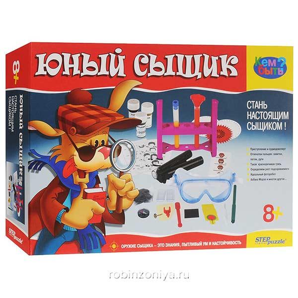 Набор опытов Юный сыщик,Step Puzzle купить в интернет-магазине Робинзония.