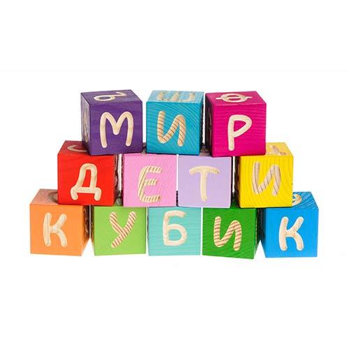 Кубики Веселая азбука от Томик 12 шт. купить с доставкой по России на robinzoniya.ru.