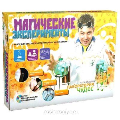 Юный химик Магические эксперименты