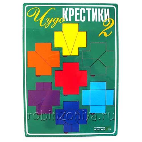Чудо-крестики Воскобовича купить в интернет-магазине robinzoniya.ru.