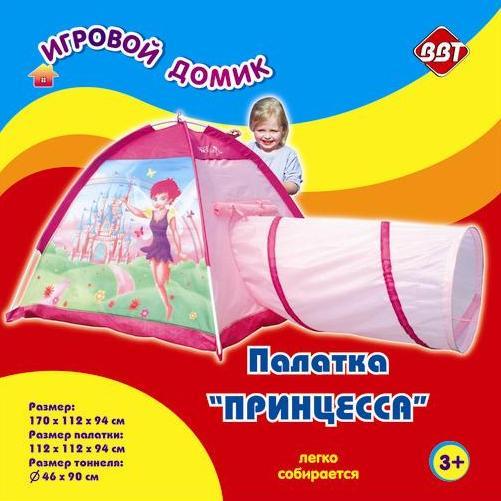 Детская палатка Игровой домик Принцесса 5586r купить в интернет-магазине robinzoniya.ru.