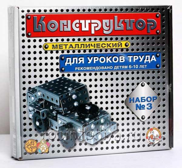 Конструктор металлический для детей №3 купить в интернет-магазине robinzoniya.ru.