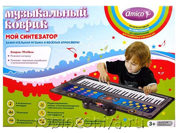 Музыкальный коврик для детей Мой синтезатор купить с доставкой по России в интернет-магазине robinzoniya.ru.