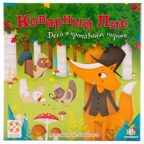 Настольная игра «Коварный лис» купить в интернет-магазине robinzoniya.ru.