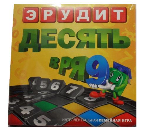 Обучающая игра Эрудит Десять в ряд купить в интернет-магазине robinzoniya.ru.