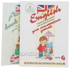 Курс английского языка для маленьких детей ч.4
