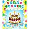 С днем рождения Набор для изготовления открыток своими руками
