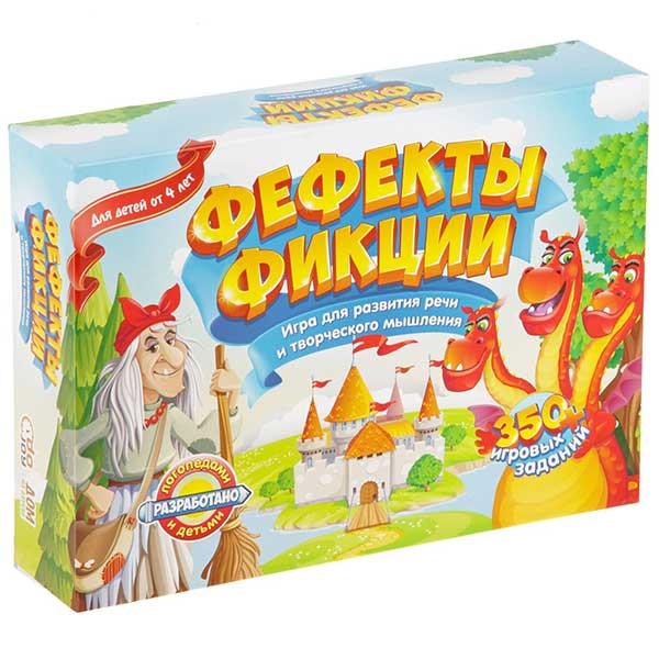 Настольная игра Фефекты фикции купить в интернет-магазине robinzoniya.ru.