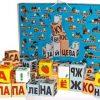 Кубики Зайцева собранные (синяя коробка)