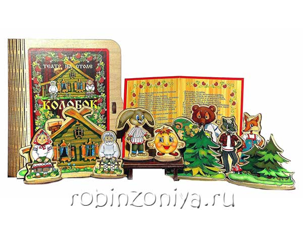Театр на столе Колобок из дерева купить в интернет-магазине robinzoniya.ru.