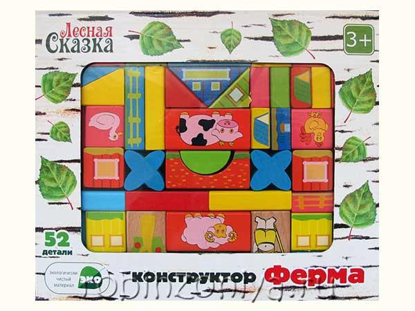 Деревянный конструктор для малышей Ферма купить с доставкой по России в интернет-магазине robinzoniya.ru.