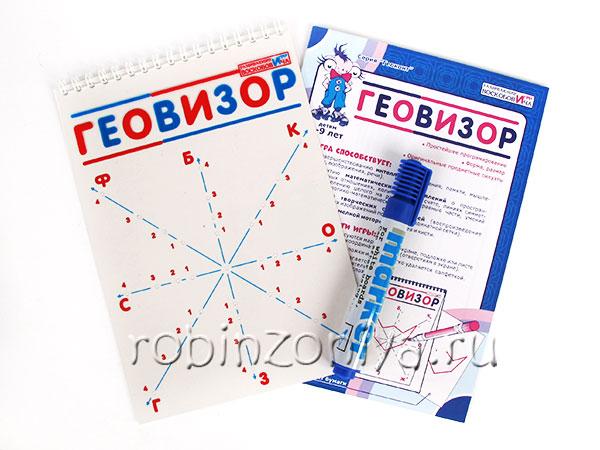Игры Воскобовича Геовизор купить в интернет-магазине robinzoniya.ru.