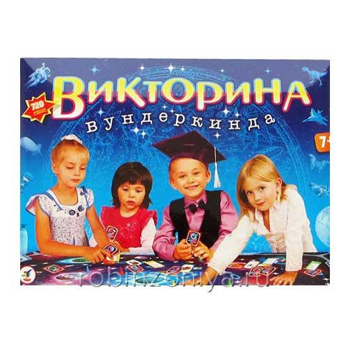 Настольная игра Викторина вундеркинда купить с доставкой по России в интернет-магазине robinzoniya.ru.
