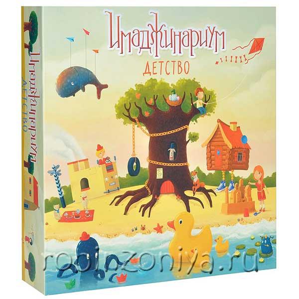 Настольная игра Имаджинариум Детство купить в интернет-магазине robinzoniya.ru.