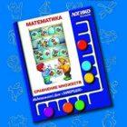 Логико-малыш Карточки к планшету Математика Сравнение множеств