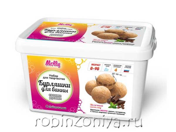 Шоколадные бомбочки для ванны своими руками купить в интернет-магазине robinzoniya.ru.