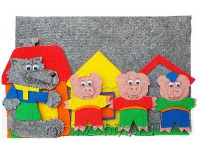 Игры из ковролина Три поросенка