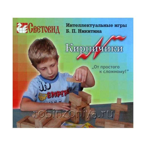 Игра Никитина Кирпичики купить с доставкой по России в интернет-магазине robinzoniya.ru.