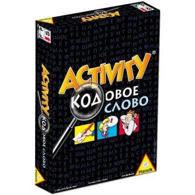 Настольная игра Активити Кодовое слов, Activity