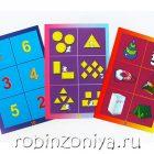 Дидактическая игра Логические домики