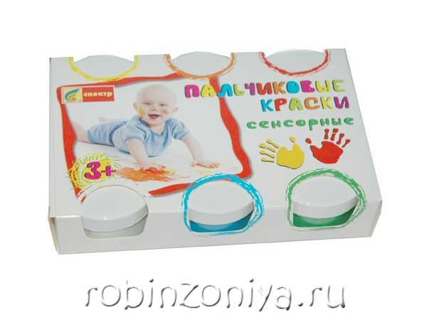Пальчиковые краски Сенсорные от фирмы Спектр купить с доставкой по России в интернет-магазине robinzoniya.ru.