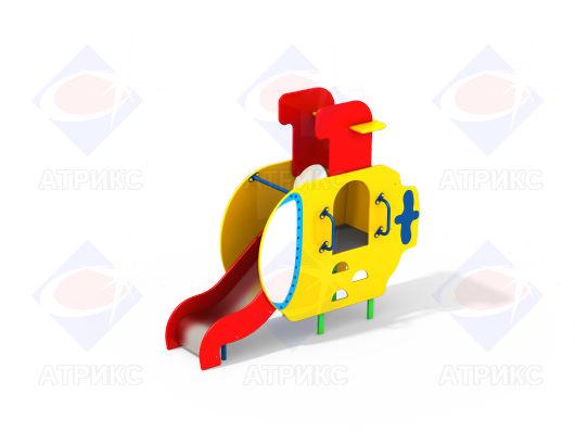 Подводная лодка МФ 4.13 для детской площадки купить в Воронеже в интернет-магазине robinzoniya.ru.