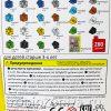 Конструктор Artec Blocks Отличная математика, 280 деталей