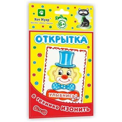 Набор для создания открыток в технике изонить Улыбнись! купить в интернет-магазине robinzoniya.ru.